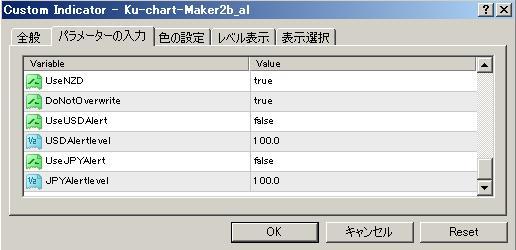 20120710_2.jpg